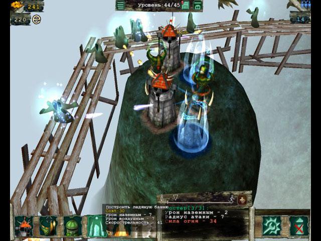 master of defence screenshot4 Гений обороны СКИДКА 50%