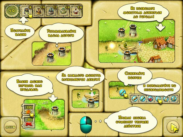 magic towers screenshot2 Башенки СКИДКА 50%