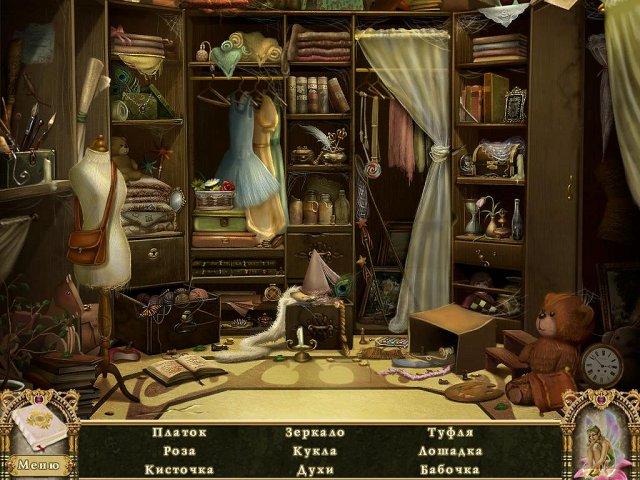 awakening the dreamless castle screenshot4 Пробуждение. Заколдованный замок  СКИДКА 50%