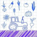 Собирай Урожай