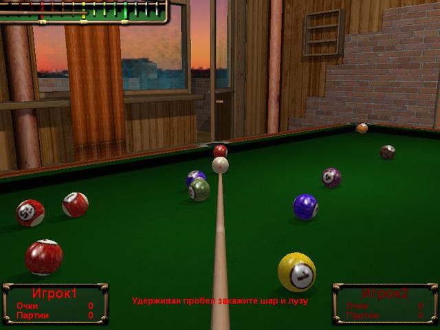 all billiards screenshot1 Бильярд СКИДКА 50%
