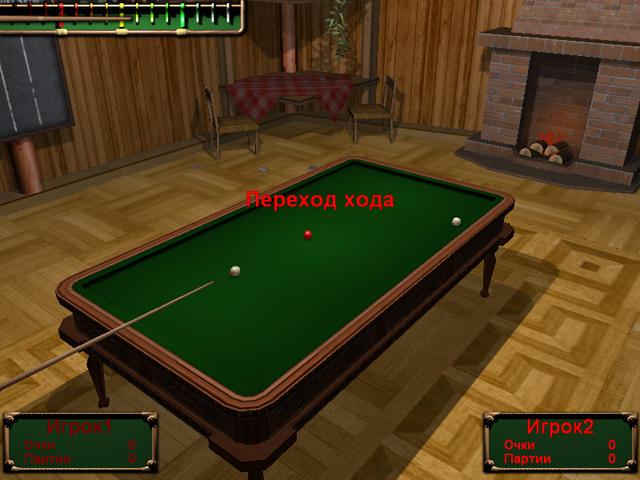 all billiards screenshot4 Бильярд СКИДКА 50%