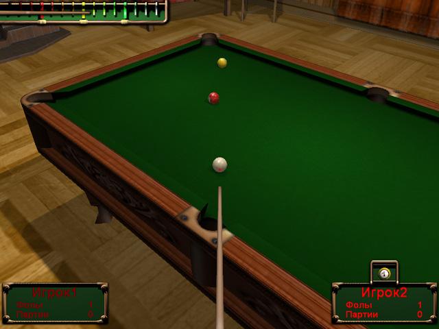 all billiards screenshot6 Бильярд СКИДКА 50%