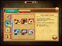toy defense 3 fantasy screenshot small1 Солдатики 3. Средневековье