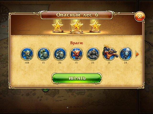 toy defense 3 fantasy screenshot4 Солдатики 3. Средневековье