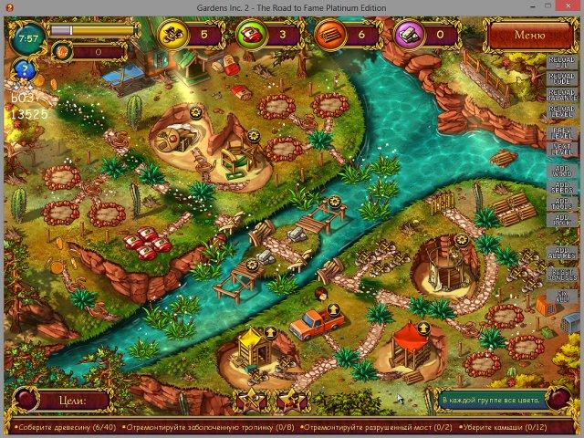 gardens inc 2 the road to fame collectors edition screenshot0 Все в сад 2. Дорога к славе. Коллекционное издание