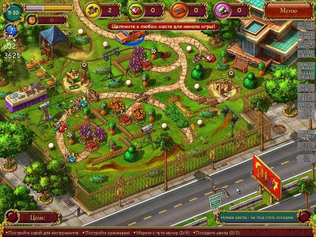 gardens inc 2 the road to fame collectors edition screenshot2 Все в сад 2. Дорога к славе. Коллекционное издание