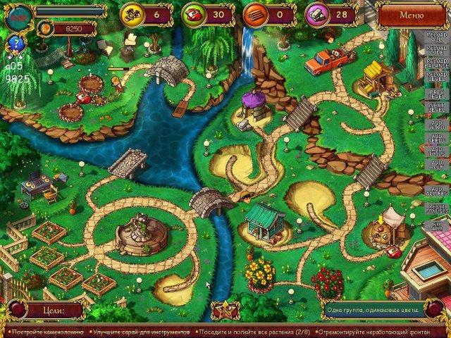 gardens inc 2 the road to fame collectors edition screenshot5 Все в сад 2. Дорога к славе. Коллекционное издание