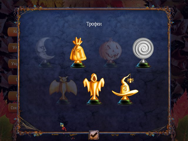 halloween bundle screenshot6 Хэллоуин. 3 в 1