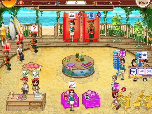 bella design screenshot0 Белла Дизайн