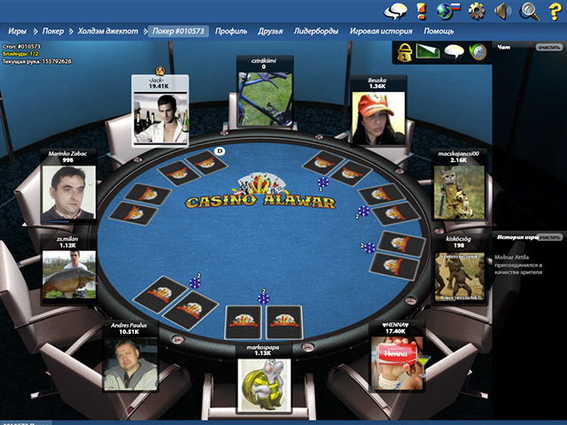 casino screenshot1 Казино Алавар