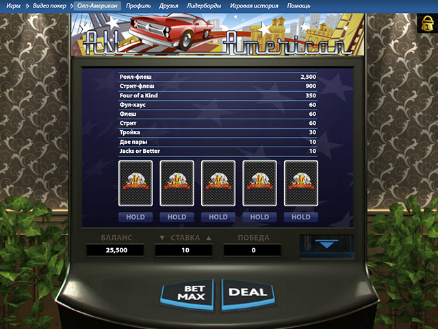 casino screenshot2 Казино Алавар
