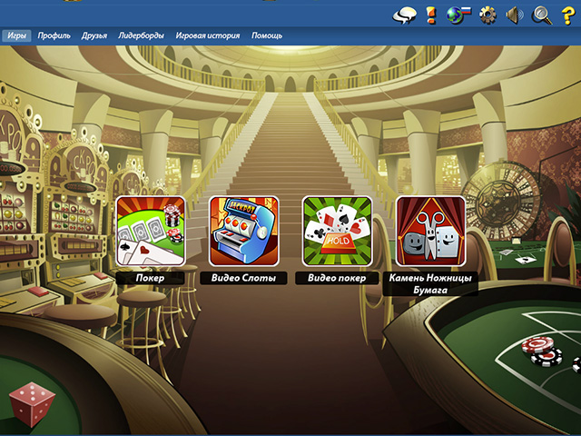 casino screenshot4 Казино Алавар
