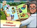 farm frenzy inc screenshot small4 Веселая ферма. Новые приключения
