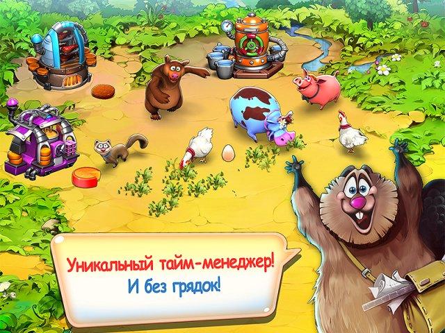 farm frenzy inc screenshot0 Веселая ферма. Новые приключения