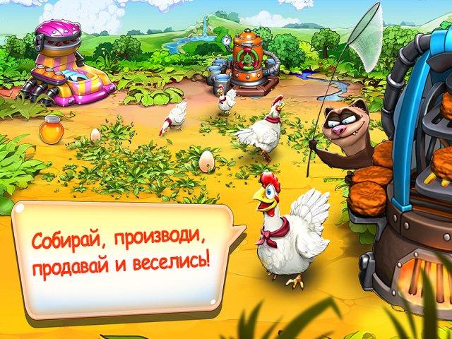 farm frenzy inc screenshot2 Веселая ферма. Новые приключения