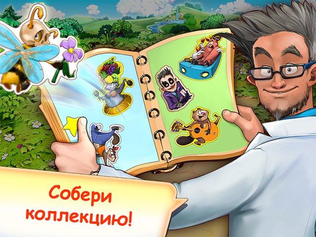 farm frenzy inc screenshot4 Веселая ферма. Новые приключения