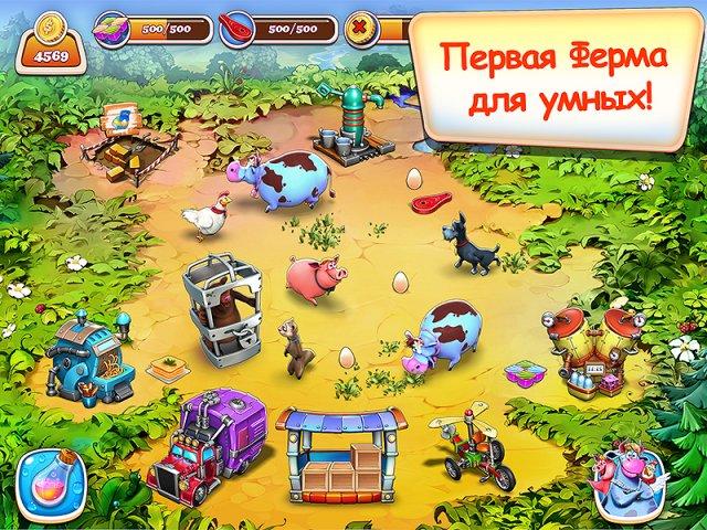 farm frenzy inc screenshot5 Веселая ферма. Новые приключения