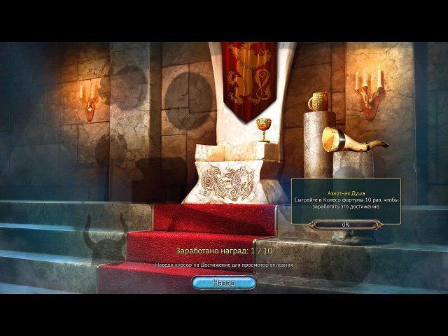 kingdom tales 2 screenshot2 Королевские сказки 2