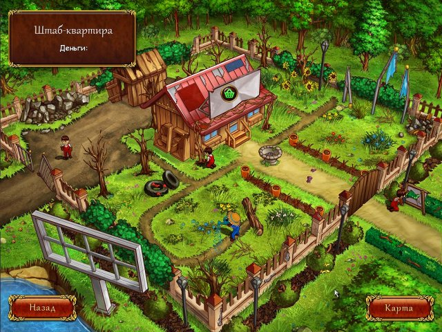 gardens inc 2 the road to fame screenshot0 Все в сад. Дорога к славе
