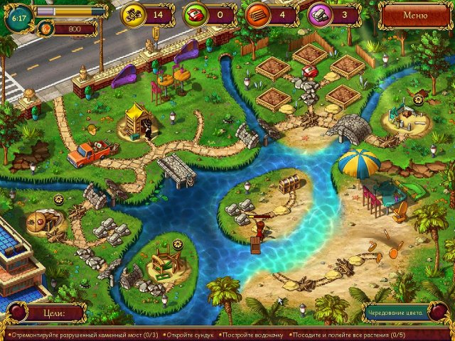 gardens inc 2 the road to fame screenshot1 Все в сад. Дорога к славе