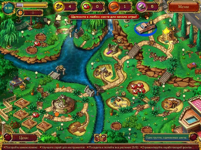 gardens inc 2 the road to fame screenshot2 Все в сад. Дорога к славе