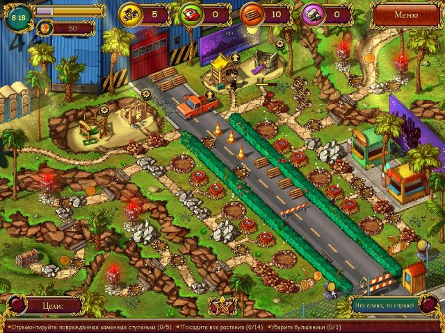 gardens inc 2 the road to fame screenshot3 Все в сад. Дорога к славе