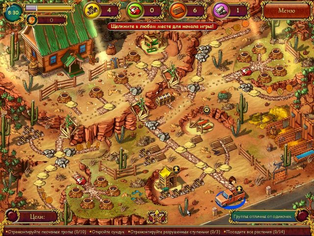 gardens inc 2 the road to fame screenshot4 Все в сад. Дорога к славе
