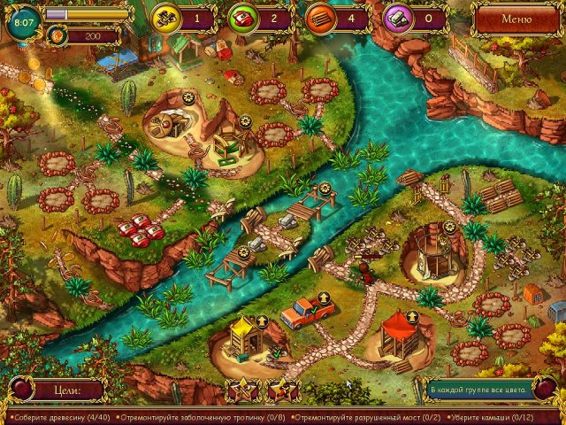 gardens inc 2 the road to fame screenshot5 Все в сад. Дорога к славе
