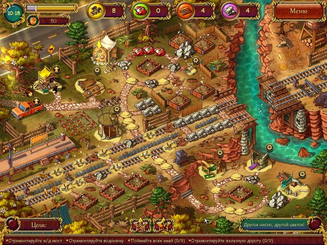 gardens inc 2 the road to fame screenshot6 Все в сад. Дорога к славе
