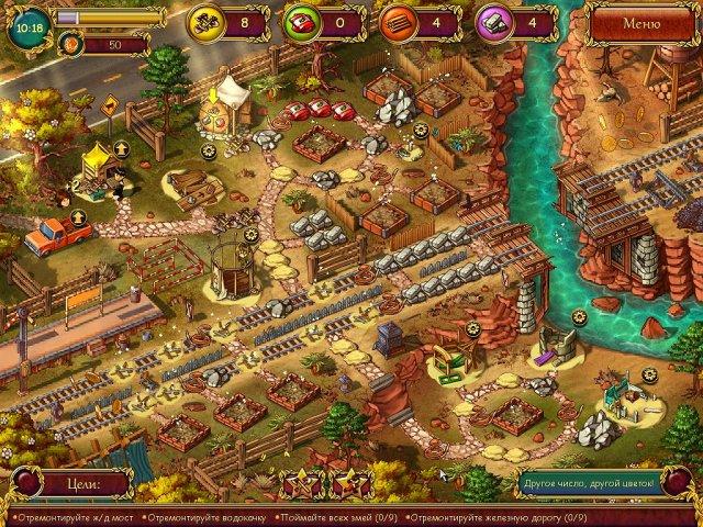 gardens inc 2 the road to fame screenshot6 Все в сад. Дорога к славе