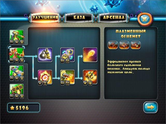 toy defense 4 sci fi screenshot1 Солдатики. Звездный десант