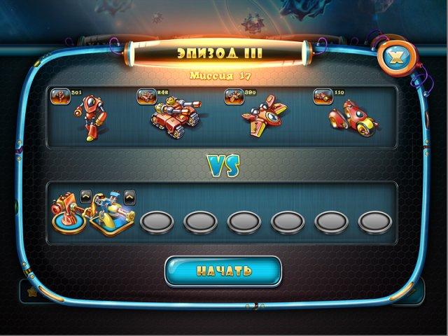 toy defense 4 sci fi screenshot3 Солдатики. Звездный десант