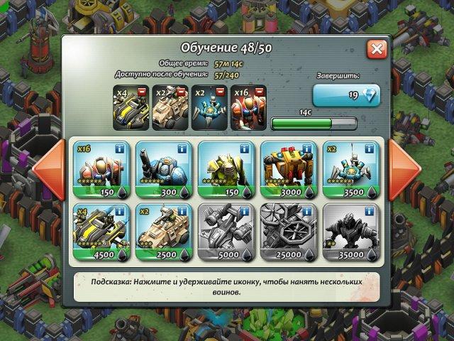 blood gold oil screenshot5 Кровь, нефть, золото