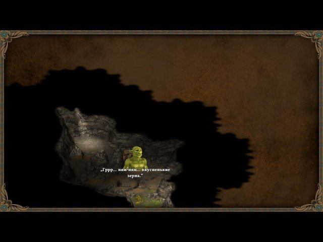 hero of the kingdom 2 screenshot3 Герой королевства 2