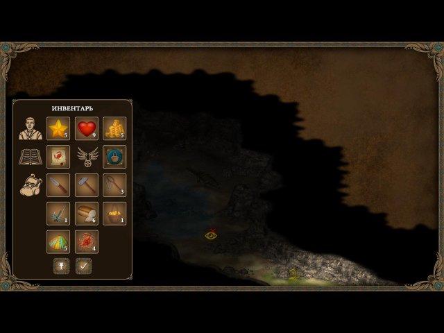 hero of the kingdom 2 screenshot4 Герой королевства 2
