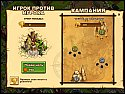 jungle wars screenshot small1 Войны джунглей