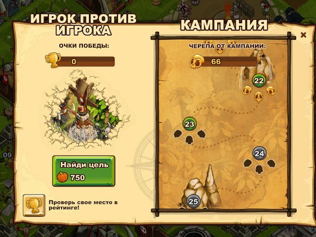 jungle wars screenshot1 Войны джунглей