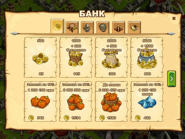 jungle wars screenshot5 Войны джунглей