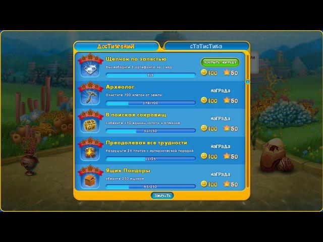 fishdom depths of time collectors edition screenshot3 Фишдом. Глубины времени. Коллекционное издание