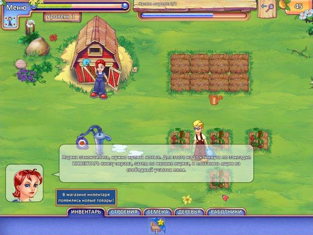 farm craft 2 screenshot2 Farm Craft 2.Глобальный овощной кризис