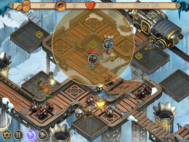 iron heart steam tower screenshot1 Железное сердце. Паровые башни