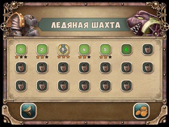 iron heart steam tower screenshot4 Железное сердце. Паровые башни