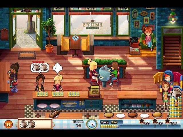 delicious emilys new beginning premium edition screenshot0 Delicious.Новое начало. Премиум издание