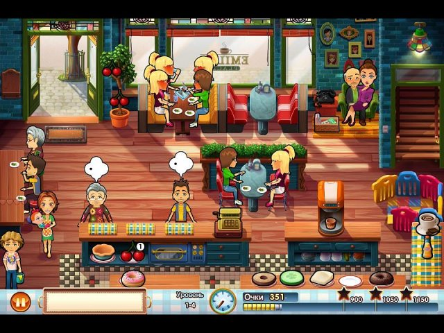delicious emilys new beginning premium edition screenshot2 Delicious.Новое начало. Премиум издание