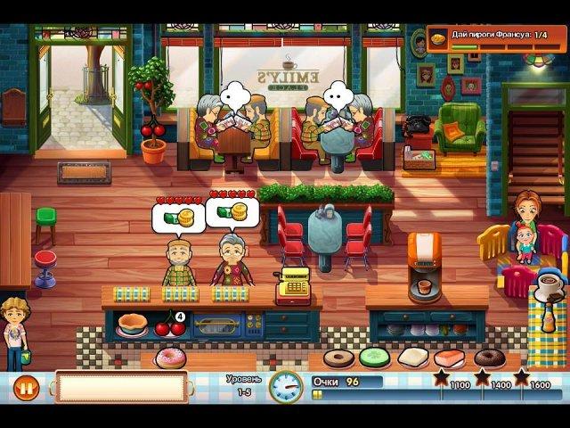 delicious emilys new beginning premium edition screenshot3 Delicious.Новое начало. Премиум издание
