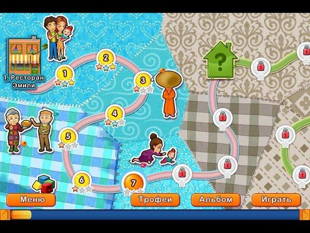 delicious emilys new beginning premium edition screenshot5 Delicious.Новое начало. Премиум издание