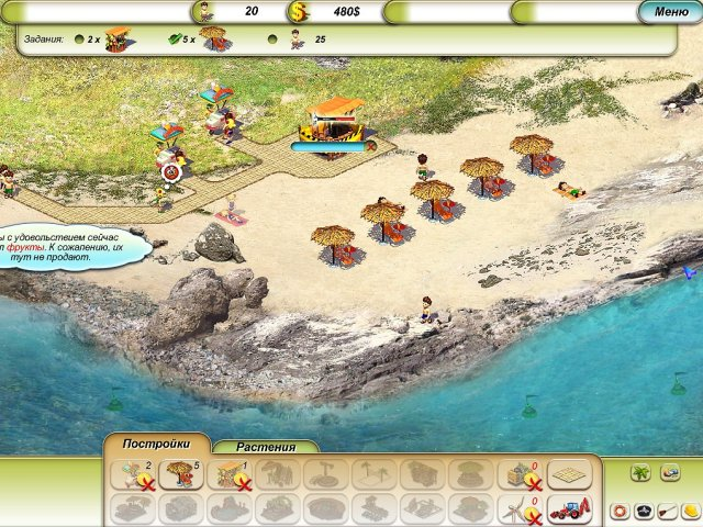 paradise beach screenshot1 Пляжный рай