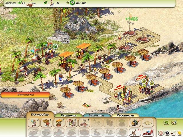 paradise beach screenshot2 Пляжный рай