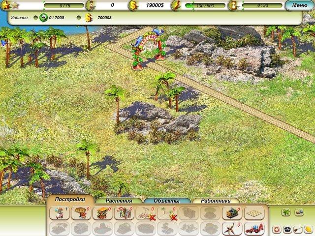 paradise beach screenshot5 Пляжный рай